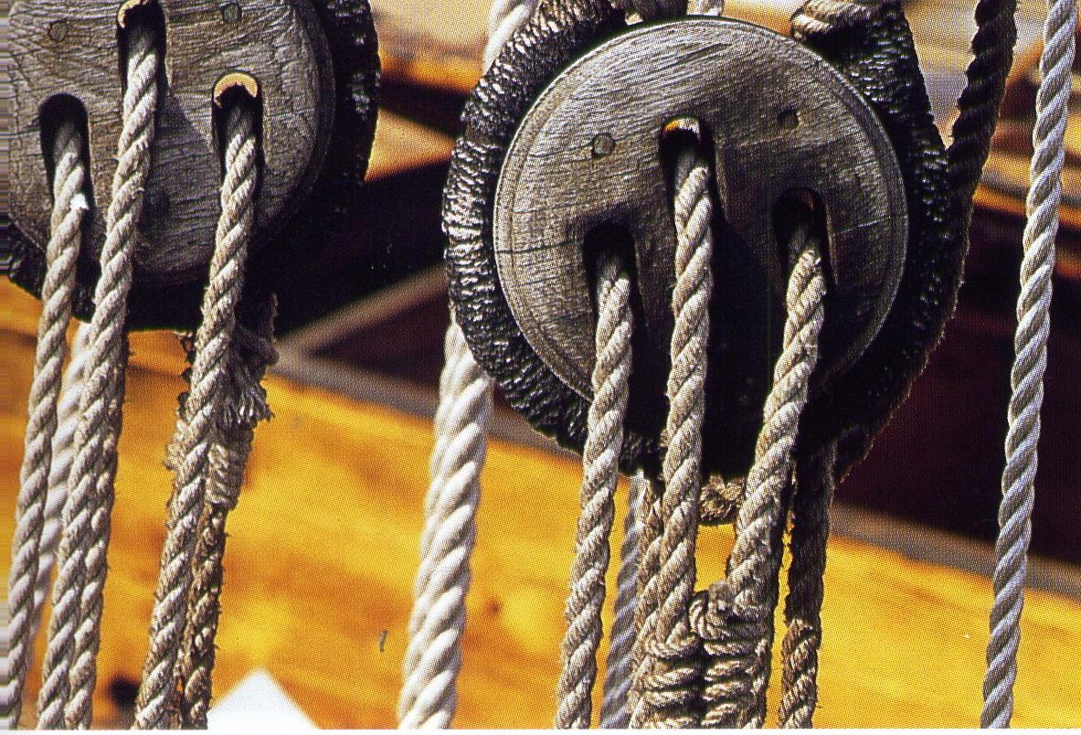 как называются веревка для корабельных снастей