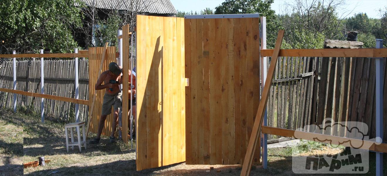 Изготовление деревянного забора своими руками