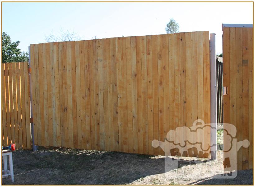Дом, дача, огород - часть 3 из 3, Деревянный забор своими руками