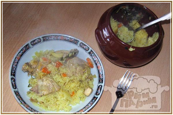 Плов из курицы в горшочках рецепт с фото